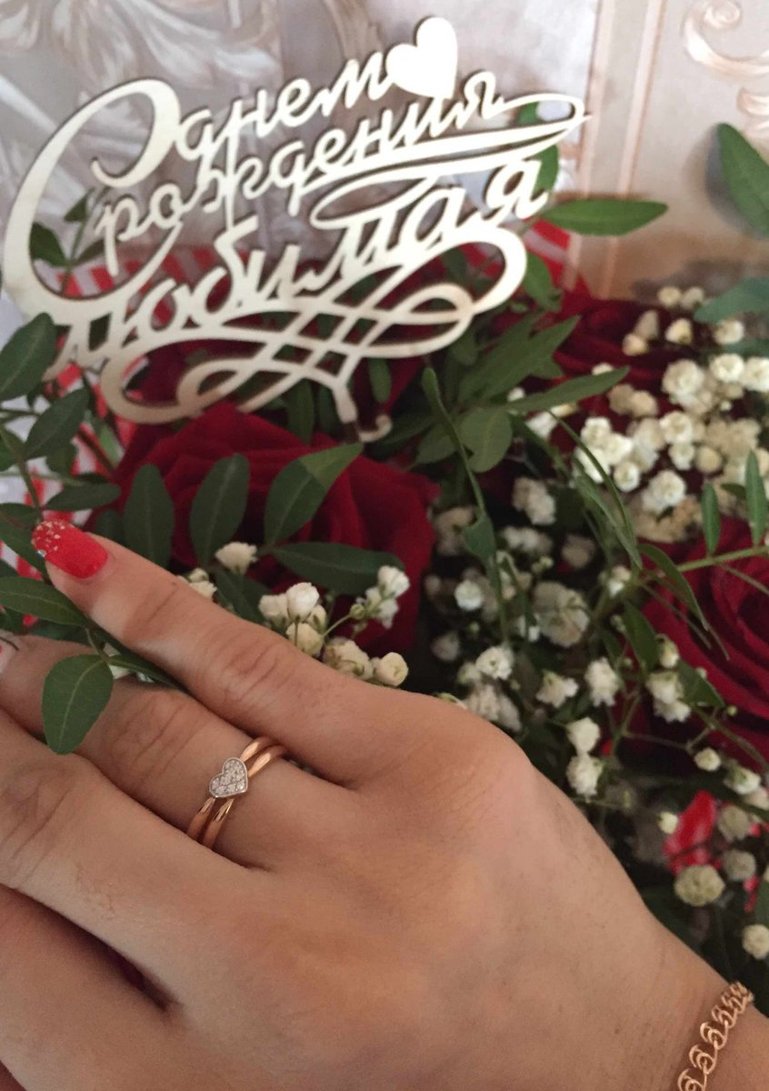 Кольцо для помолвки 💍👍🏻🥰