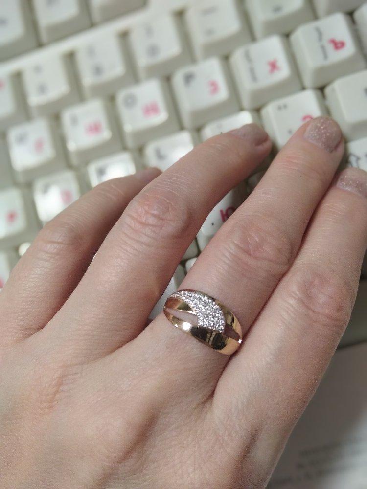 Понравилось кольцо