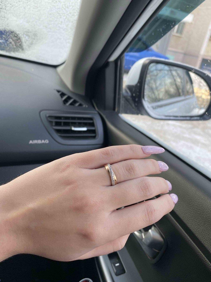 Золотое кольцо :)