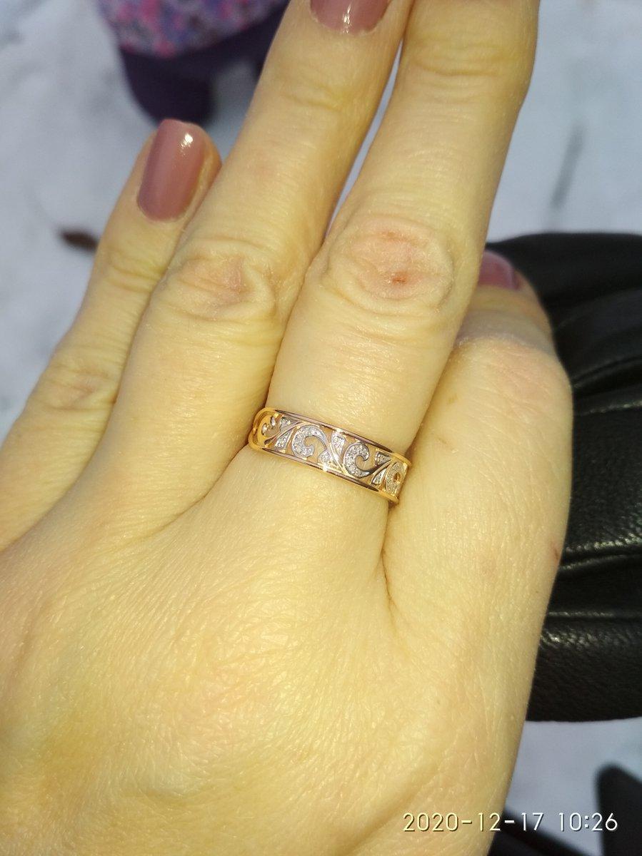 Кольцо 💍 с бриллиантами