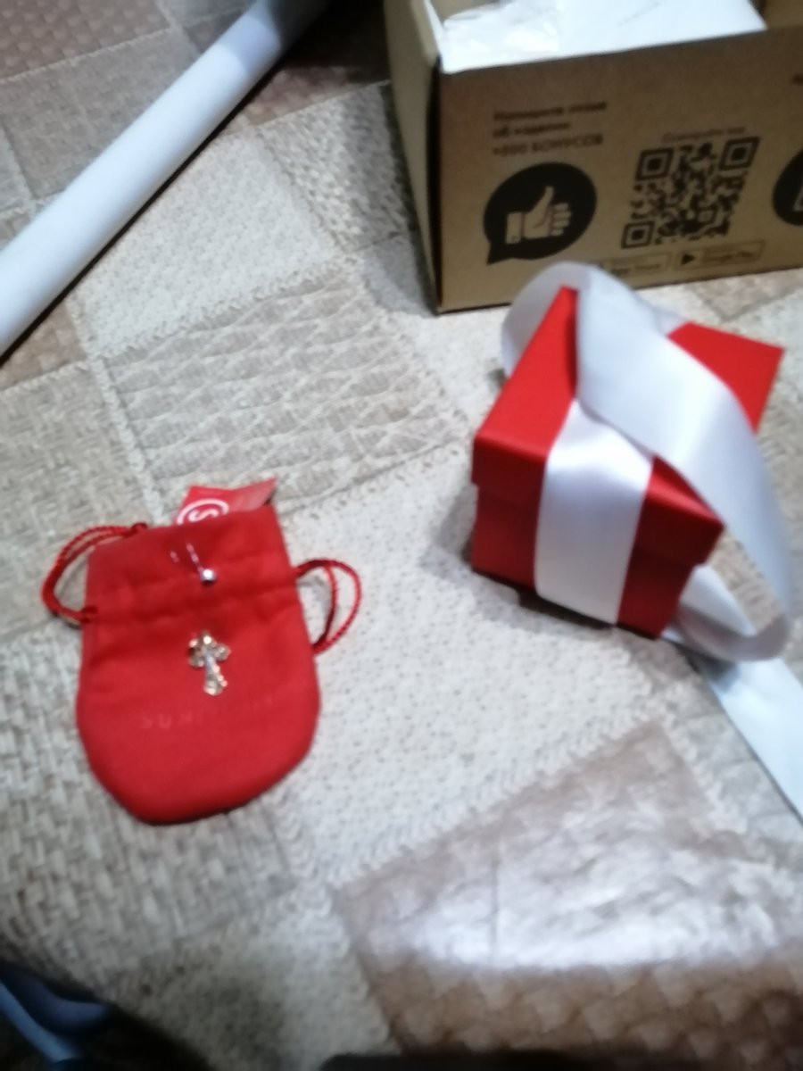 Ура! подарочек пришёл!!!