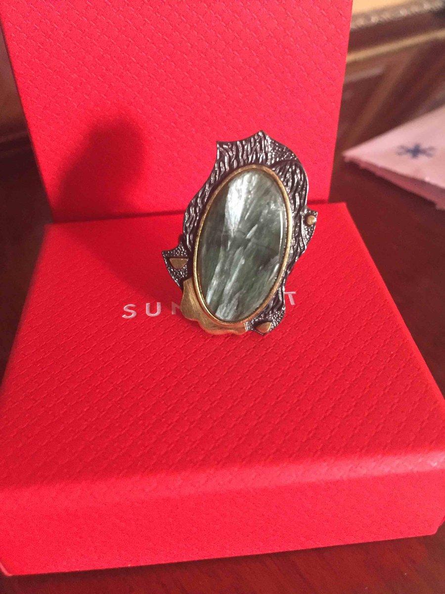 Перстень с серафинитом