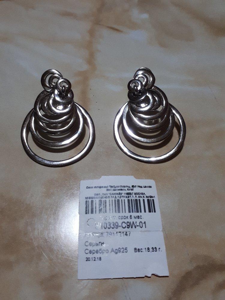 Серебряные серьги от китайских художников- ювелиров.