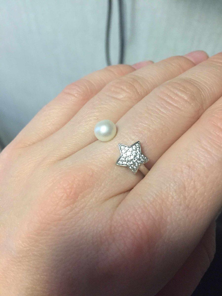Классное кольцо.