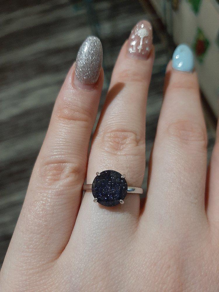 Кольцо вселенная