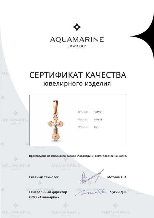 Крестик имеет сертификат качества. освещен