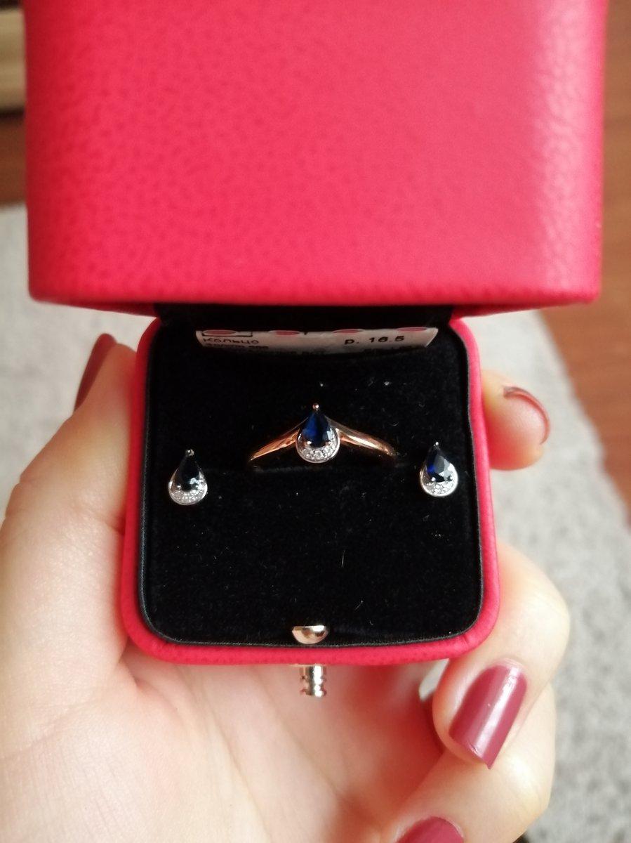 Необые кольцо