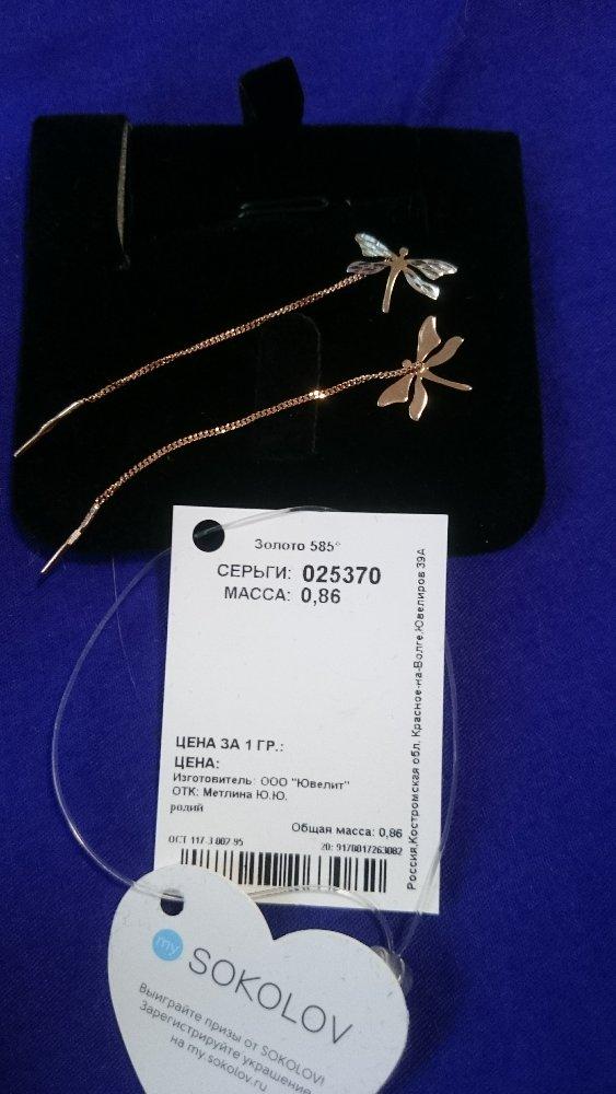 Великолепные стрекозы