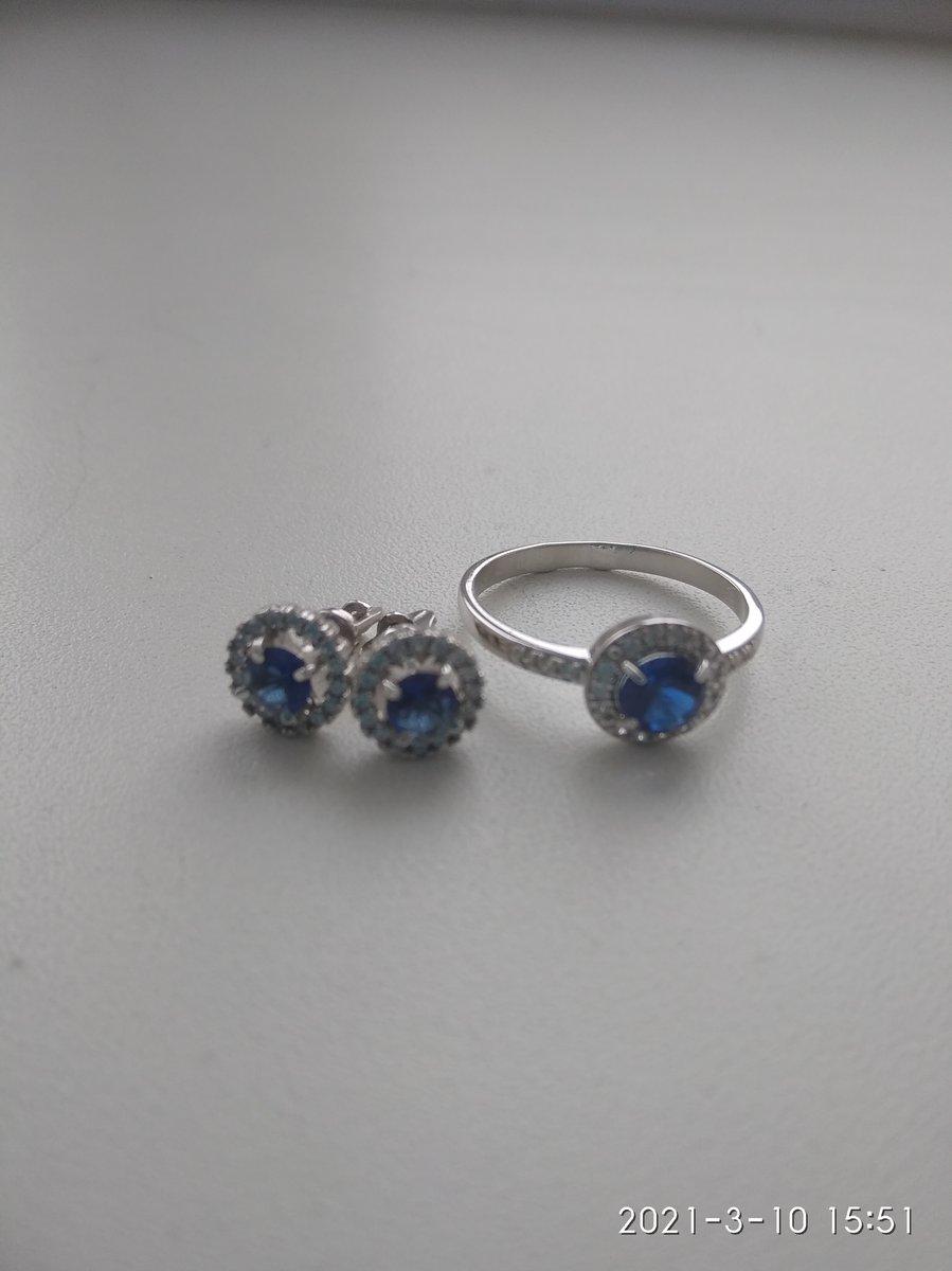Прекрасное кольцо.