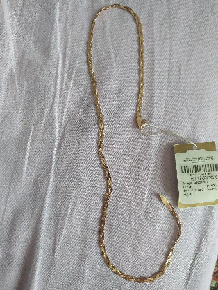 Стильная цепь-косичка