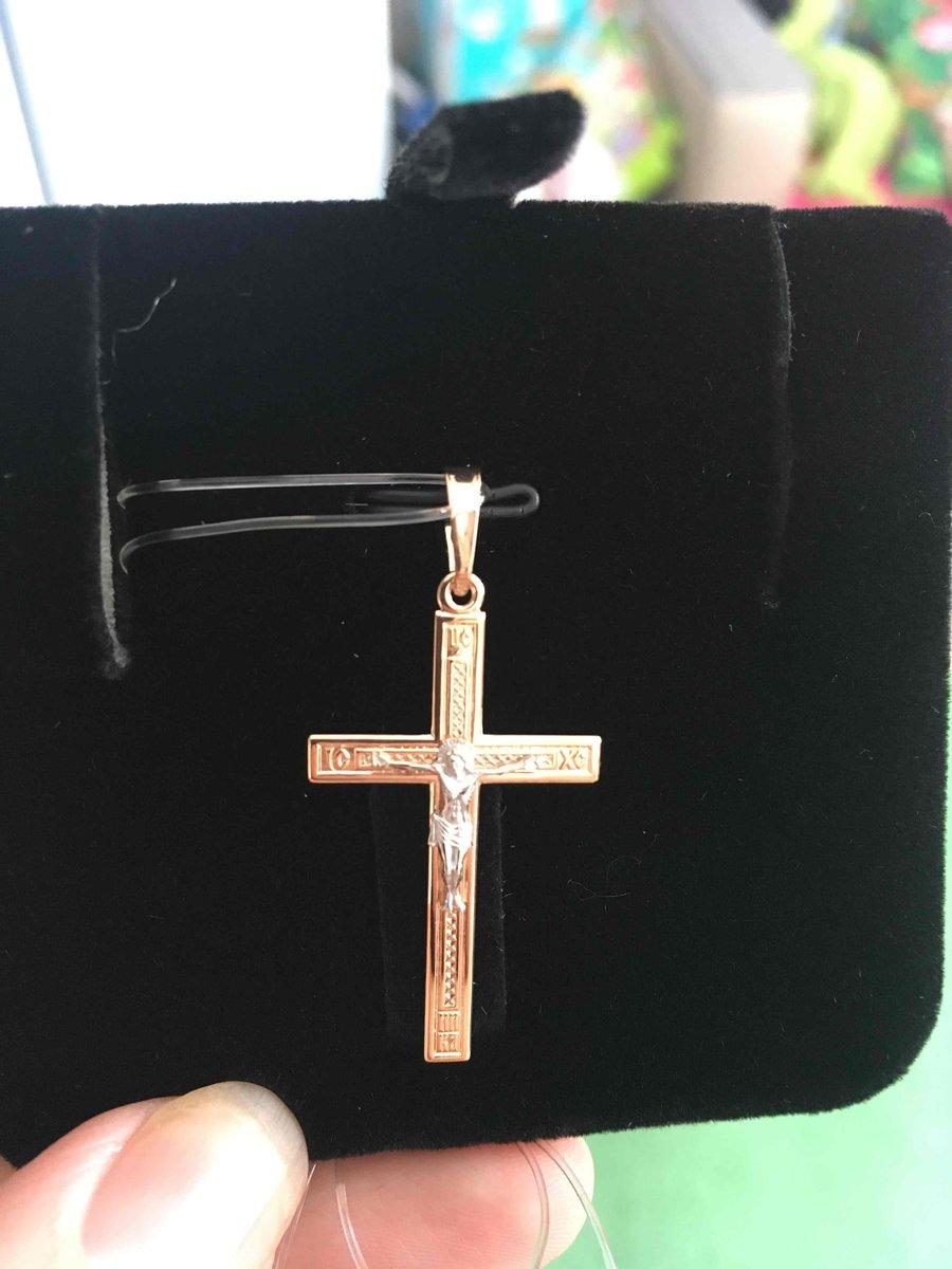 Минималистичный крест