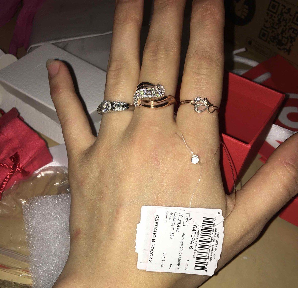 Изумительное кольцо 👍