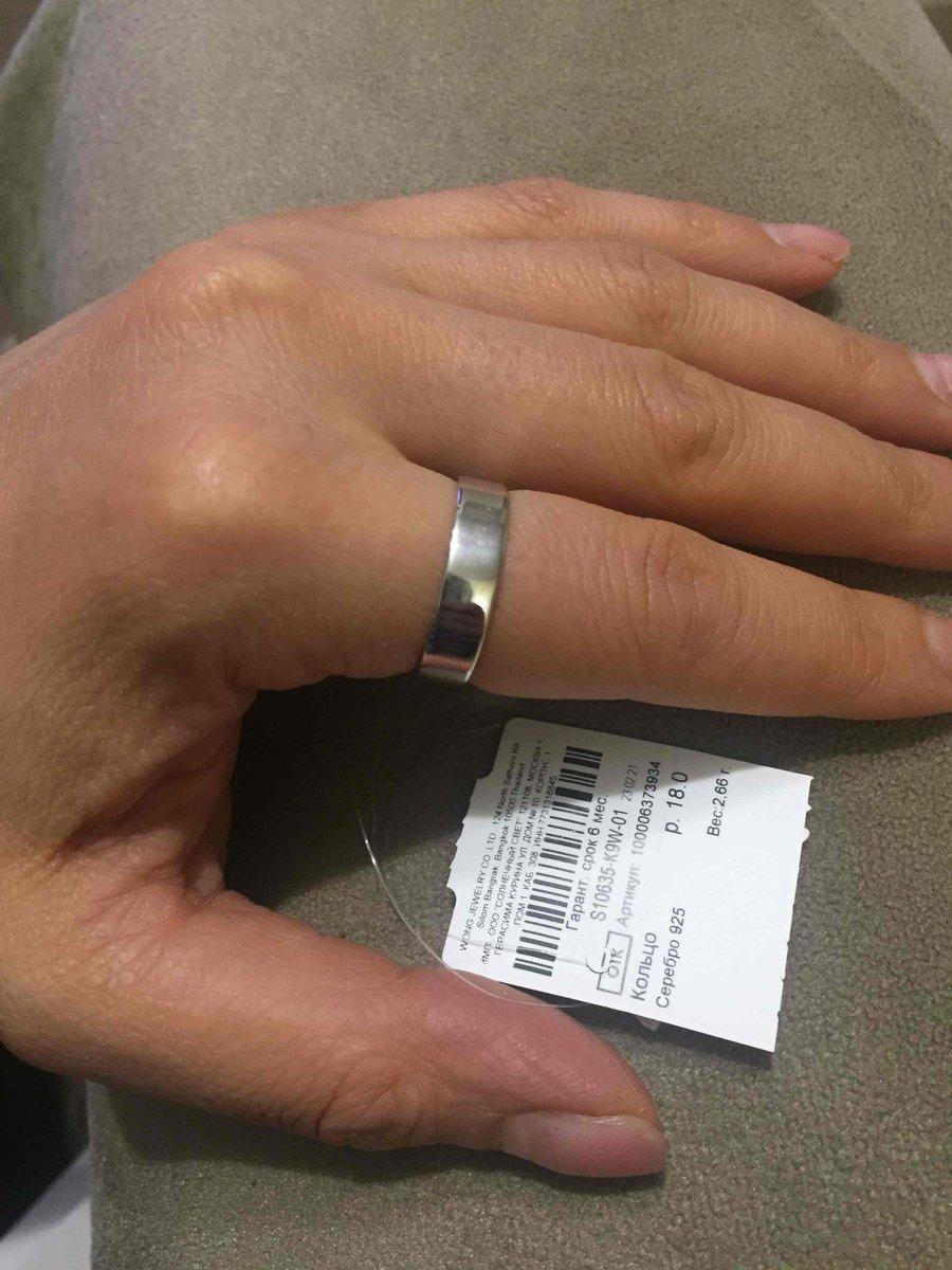 Серебренное кольцо,очень красивое, классическое