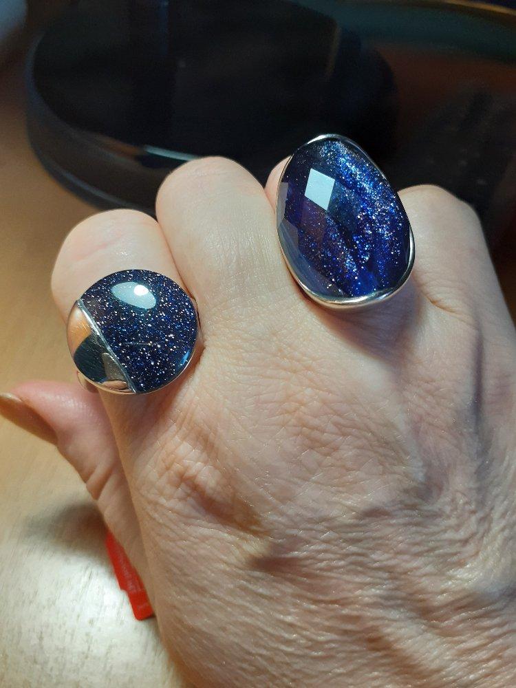 Галактика в кольце