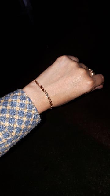 Чудесный браслет