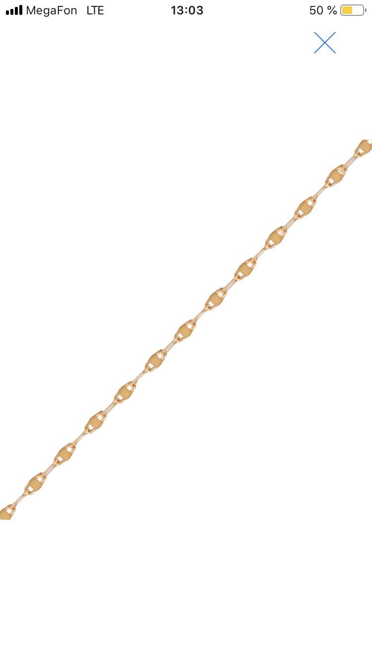 Золотая цепь , розовое золото