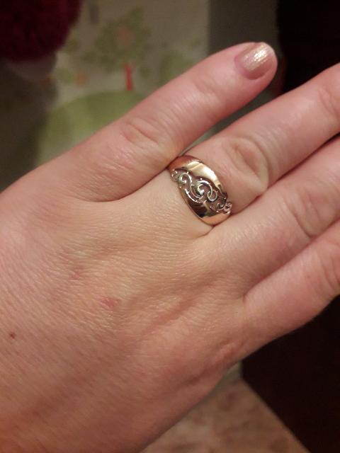Колечко - кольцо