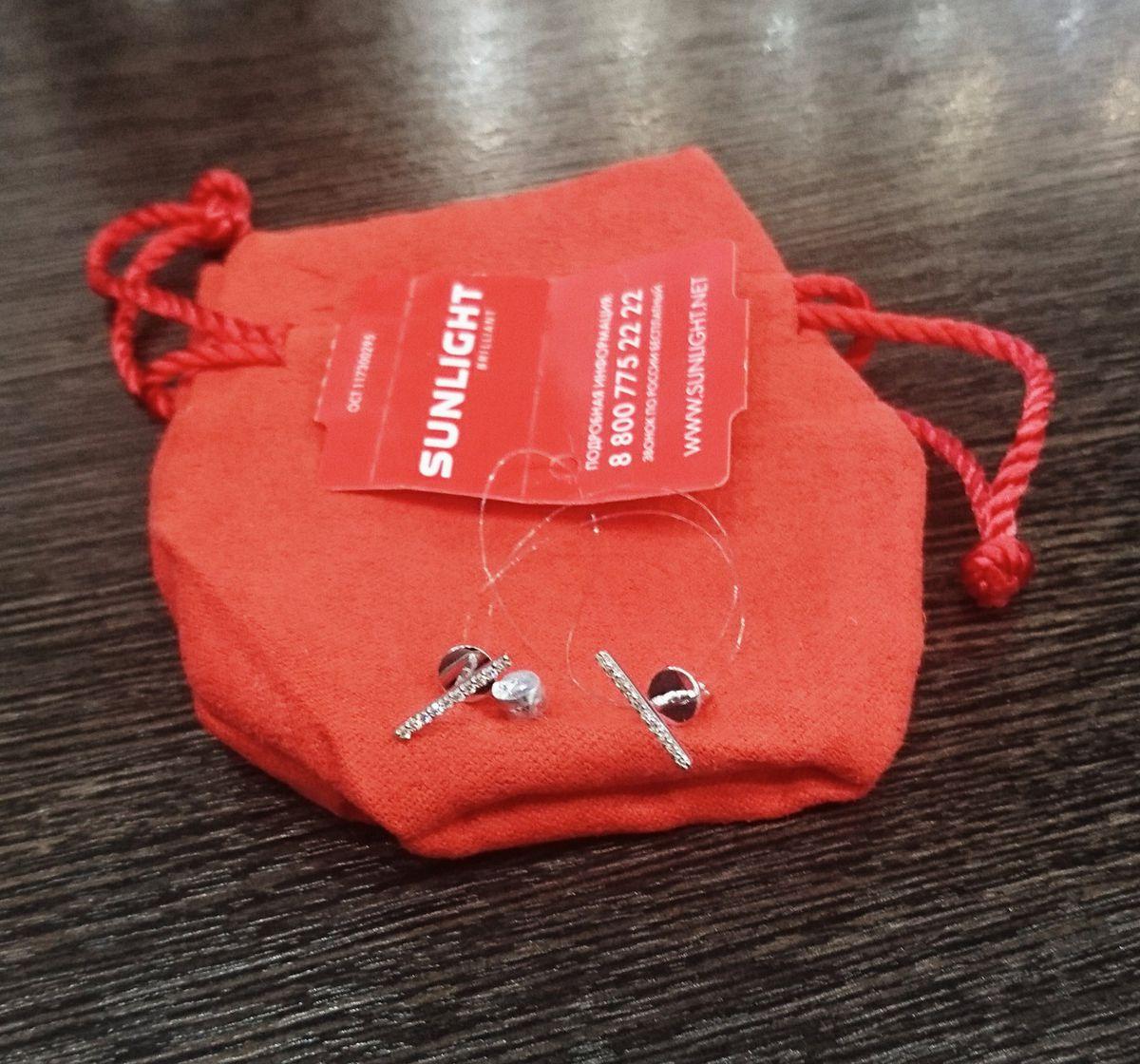 Серьги с 20-ю бриллиантами из шикарной коллекции