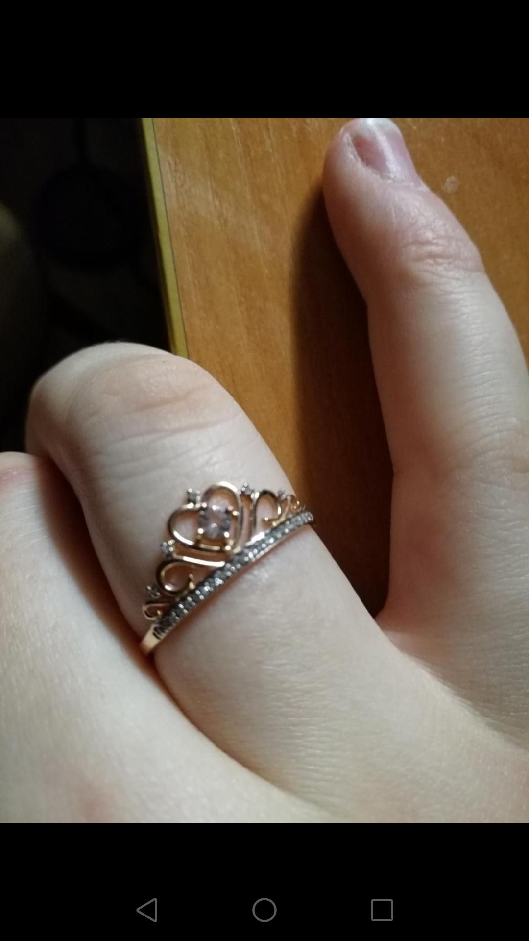 Очень красивое кольцо, невеста в восторге )