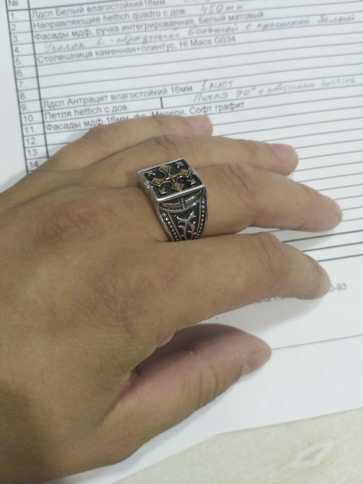 Перстень для себя любимого  😂