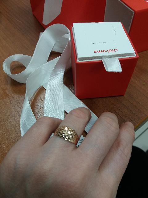 Дешевле кольцо
