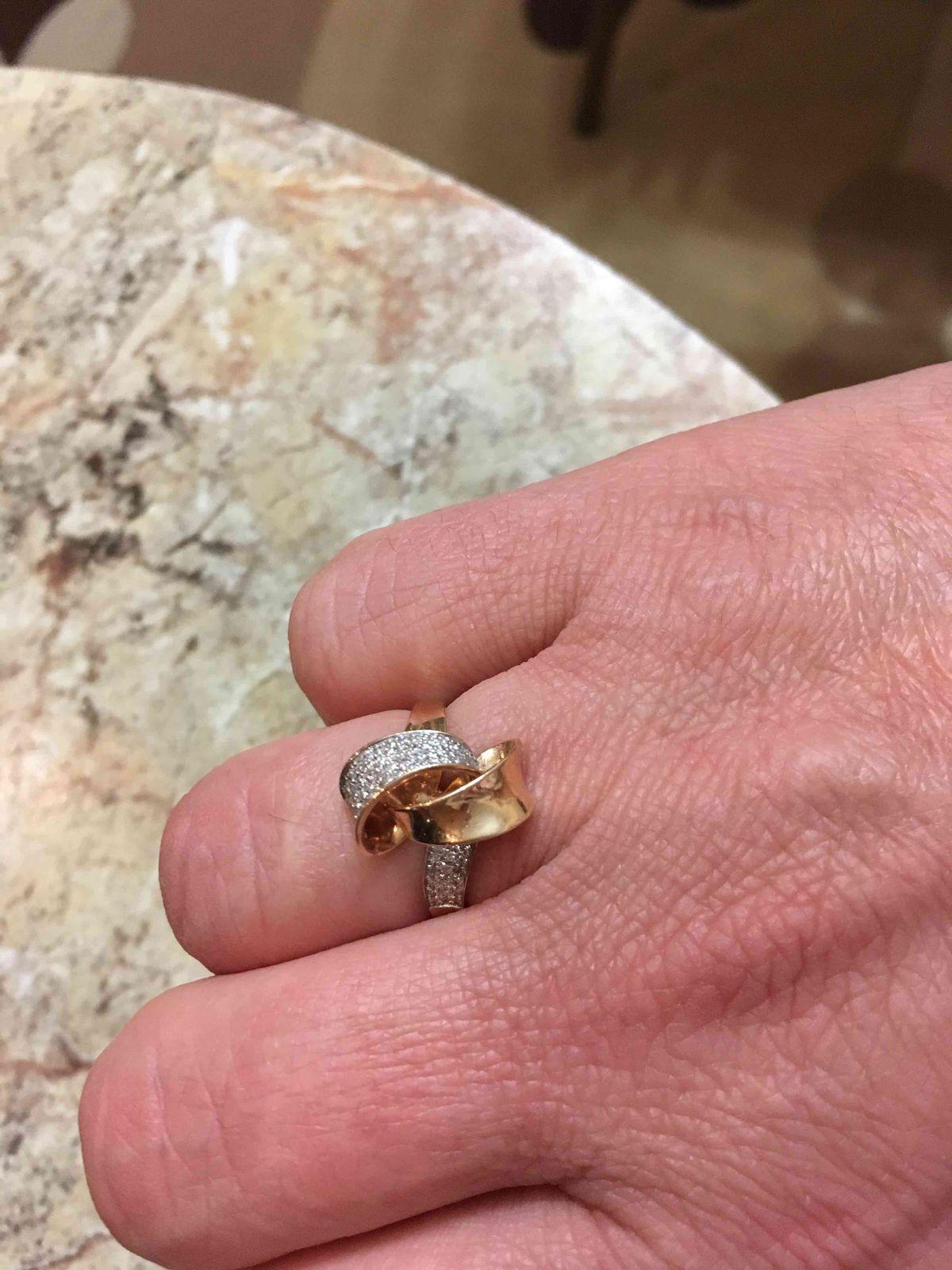 Подарок от супруга