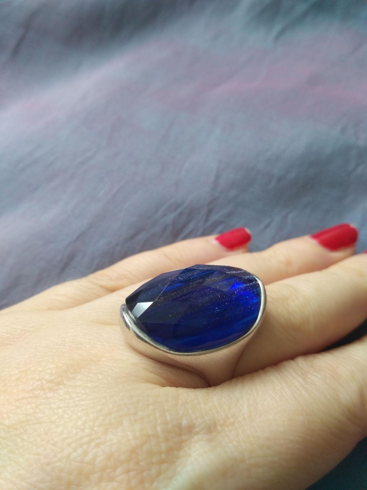 Счастливое кольцо