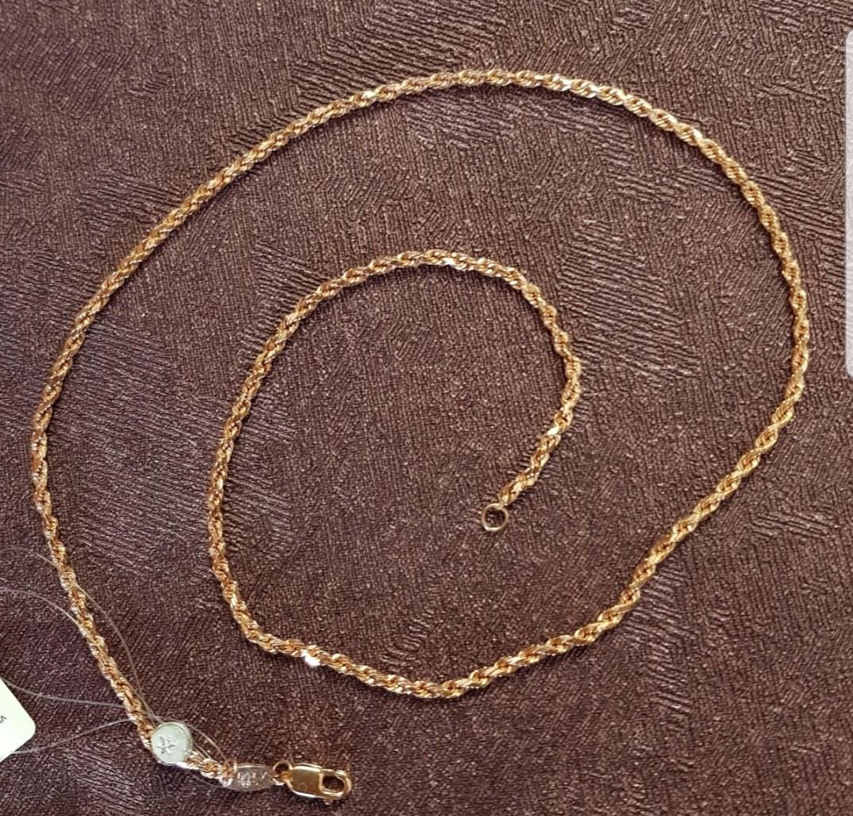 Цепочка веревочка