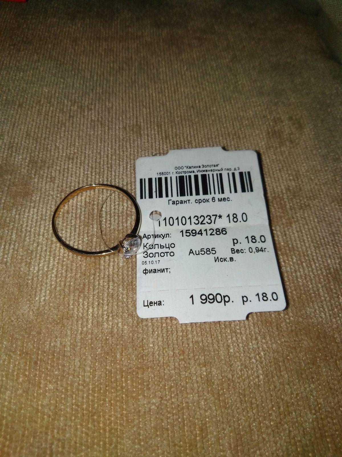 Симпатичное,аккуратное кольцо.