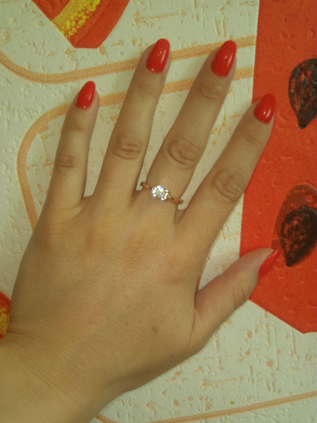 Кольцо, о котором я давно мечтала
