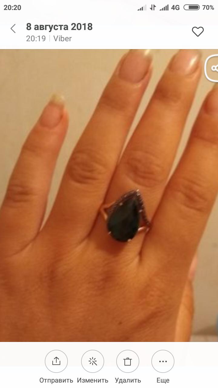 Кольцо граненное