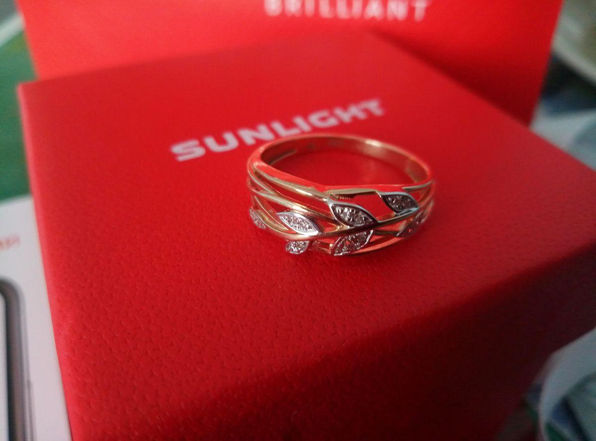 Нежное, воздушное кольцо