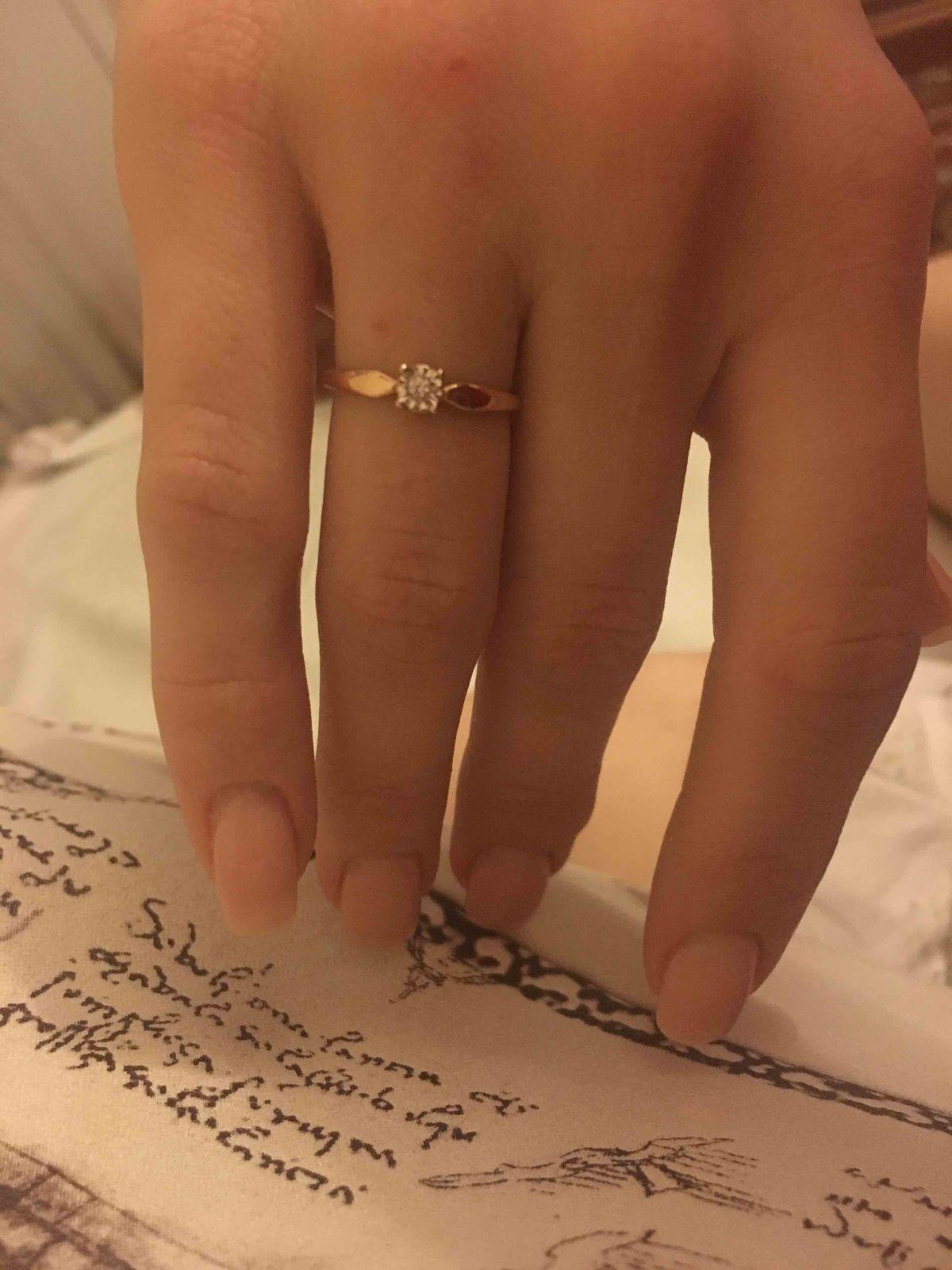 Кольцо на предложение - да!