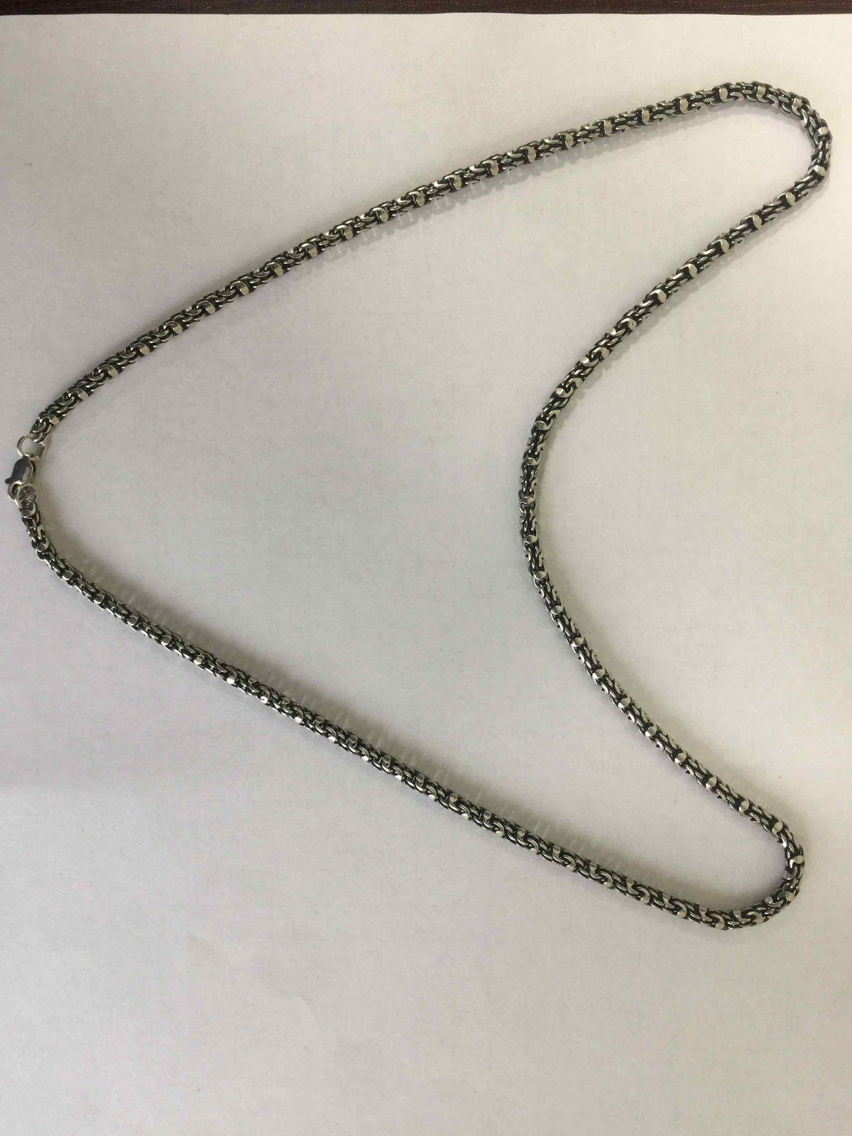 Серебренная цепь.