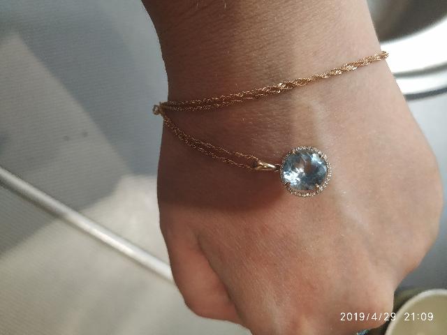 Моя мечта кулончик с бриллиантами