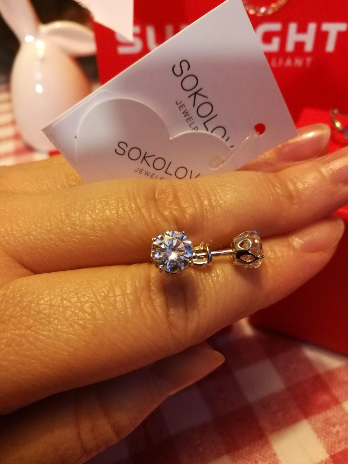 Серебрянные серьги с кристалами swarovski от ТМ SOKOLOV.