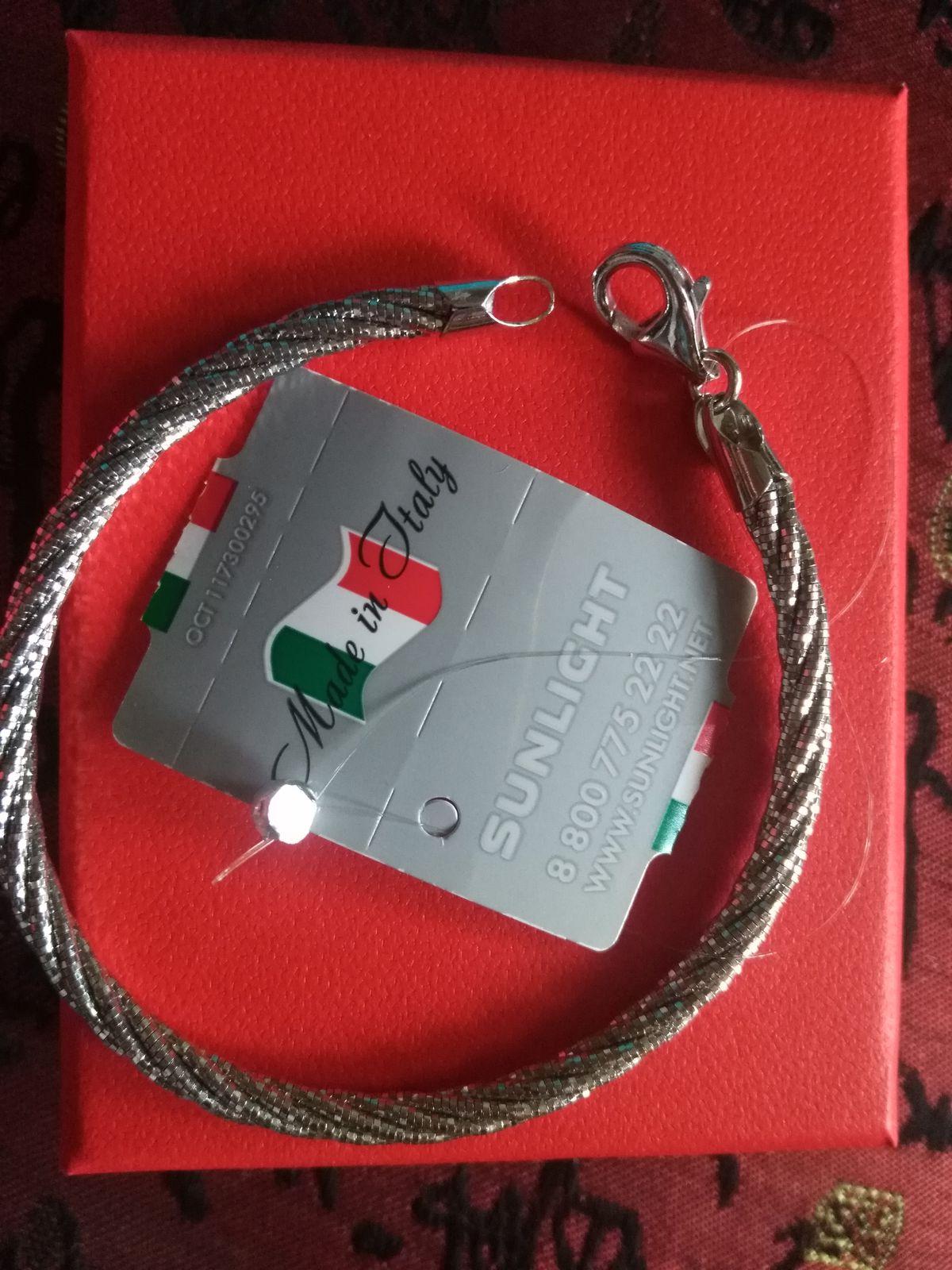 Итальянский браслет