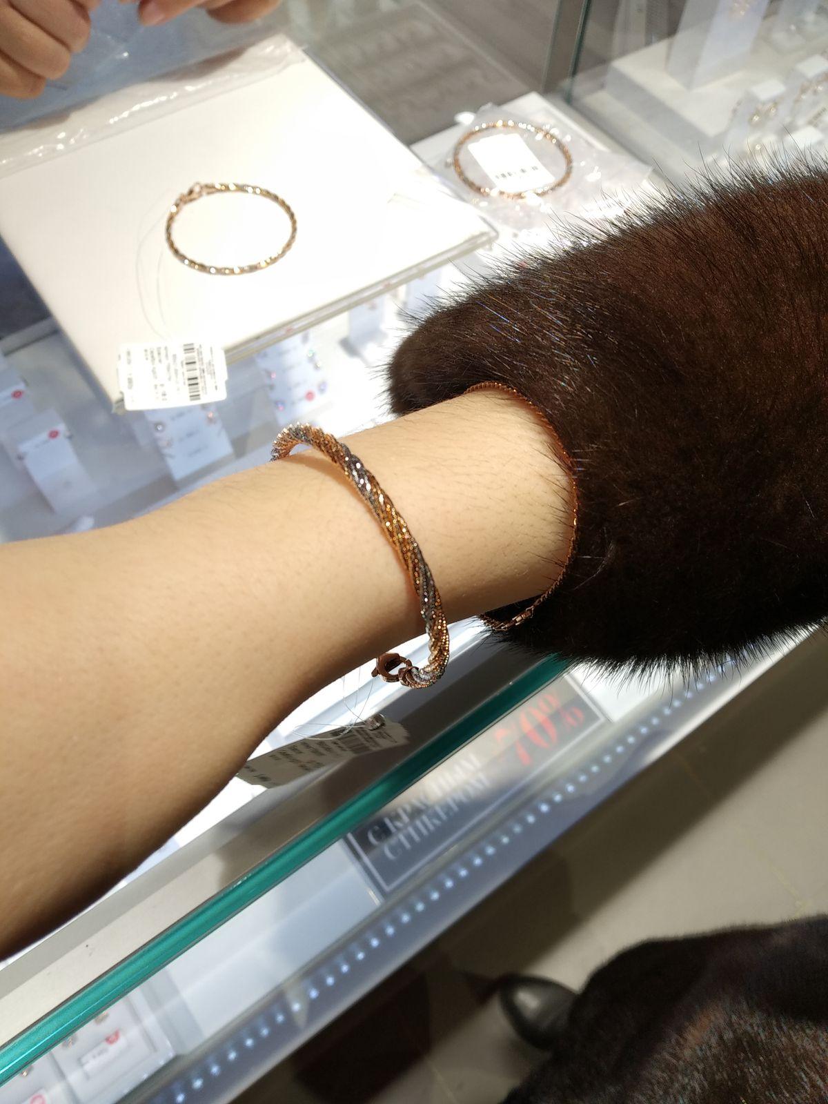 Невероятно красивый браслет
