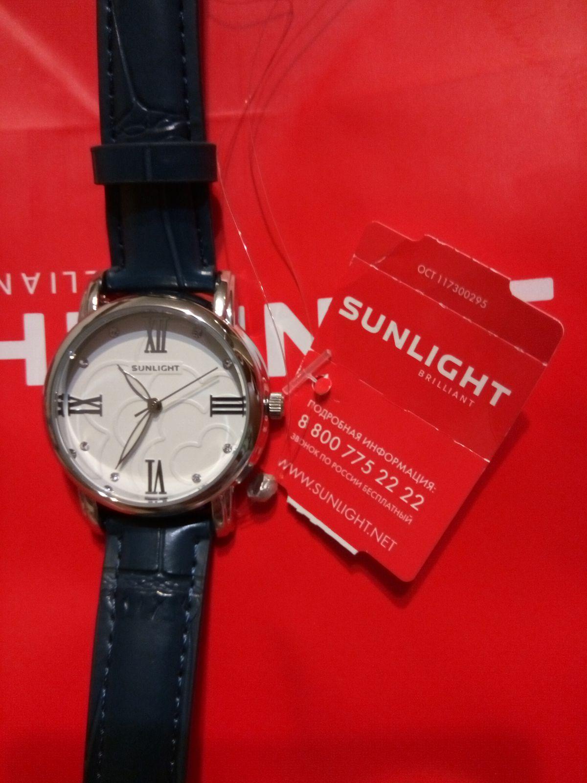 Демократичные, современные часы