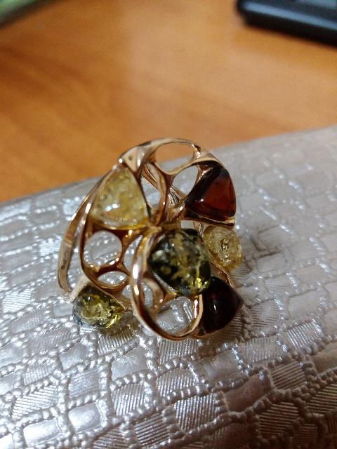 Солнечное кольцо