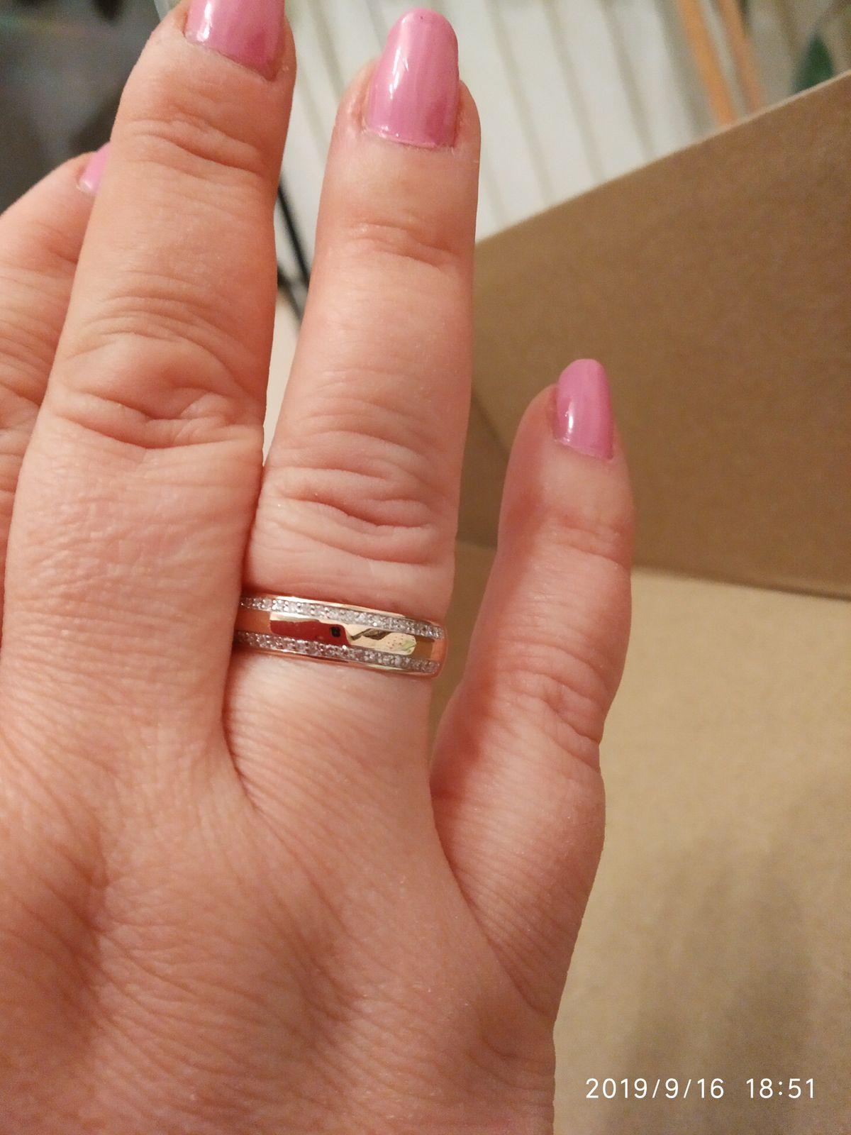 Обручальное кольцо с 38 бриллиантами